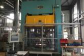 Upgrade Fjellman press